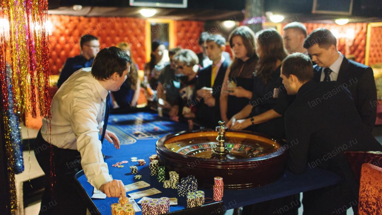 Казино на корпоратив спб казино вулкан азартные