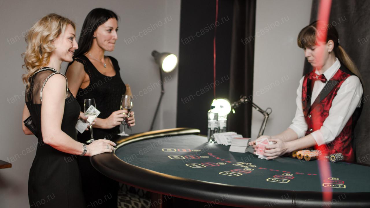 Аренда казино на мероприятие спб игра на двоих карты дурак играть